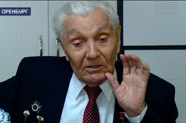 Оренбург прощается сГероем Советского Союза Николаем Андреевичем Рощиным