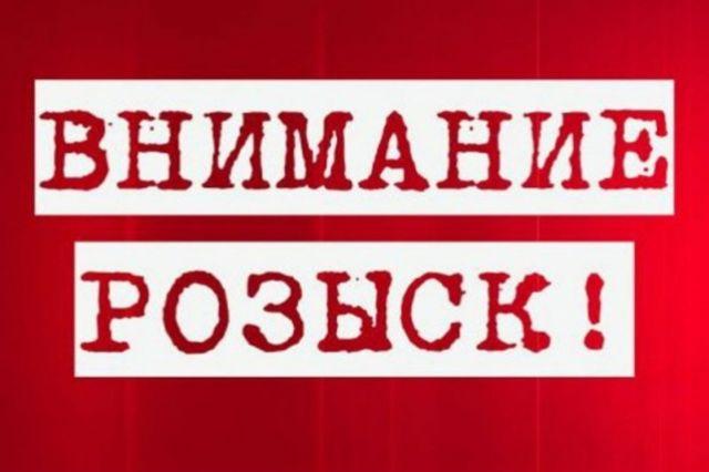 ВКирове ищут 19-летнего юного человека изНижнего Новгорода