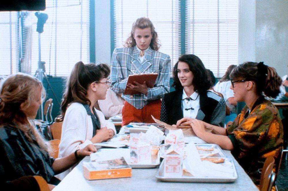 В 1989 году Райдер снялась в фильме «Смертельное влечение», по сюжету которого школьники Вероника Сойер и Джейсон Дин (Кристиан Слэйтер) убивают третирующих их одноклассников, маскируя смерти под самоубийства.