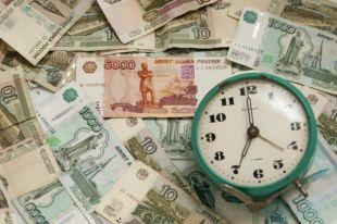 На восстановление финансового благополучия региона нужно время.