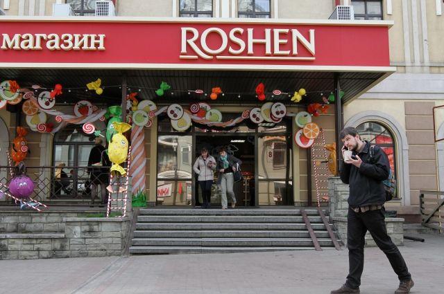 Прибыль Roshen от фабрики в Липецке составила $72,1 млн за три года