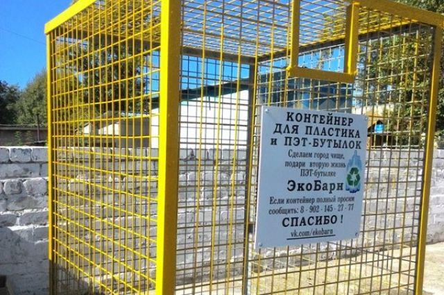 ВТобольске установят 50 контейнеров для раздельного сбора пластика