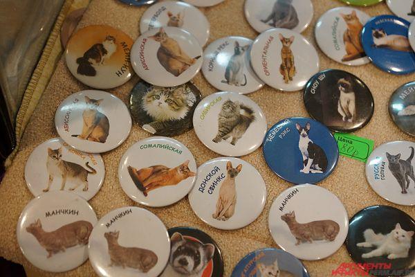 Также на международной выставка кошек можно приобрести приятные сувениры, связанные с кошками.