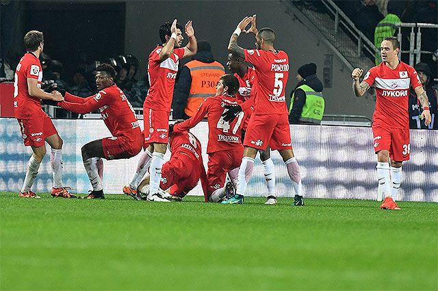 Игроки «Спартака» радуются победе.