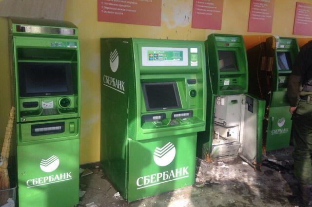 Наулице Ленина злодей пытался вскрыть банкомат