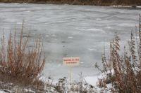 Рыбак провалился под лед и утонул