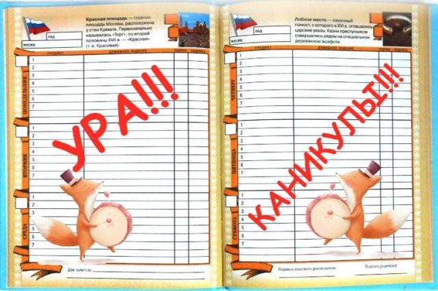 Кузбасские школьники смогут провести осенние каникулы с пользой.