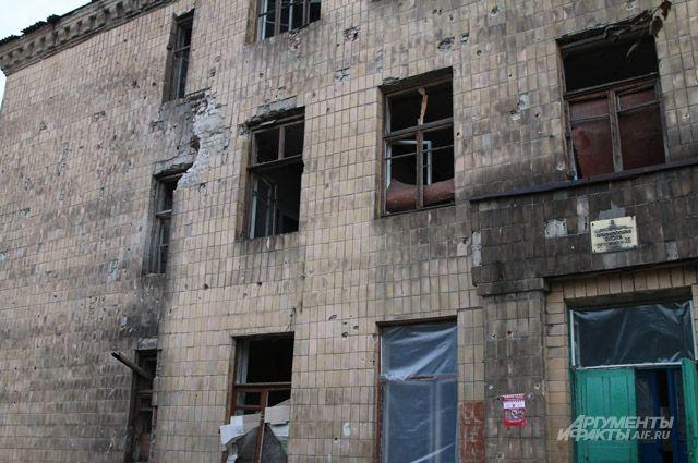 Отночного обстрела пострадала Горловка иокраины Донецка