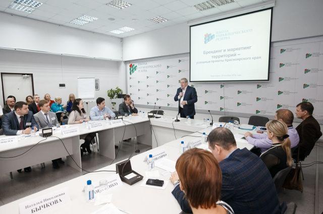 Проведение Красноярского финансового форума перенесут наконец апреля