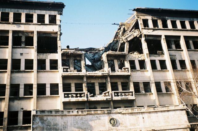 Руины здания Министерства внутренних дел СРЮ.
