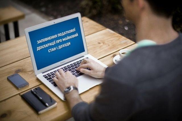 ВНАПК сказали, чьи электронные декларации проверят перво наперво