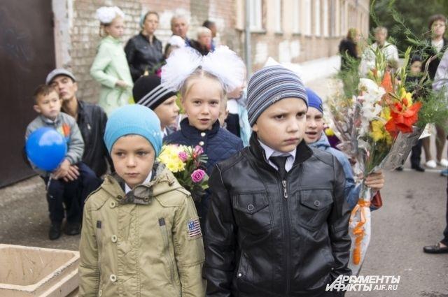 С 31 октября у школьников каникулы, теперь снова они сядут за парту 7 ноября.