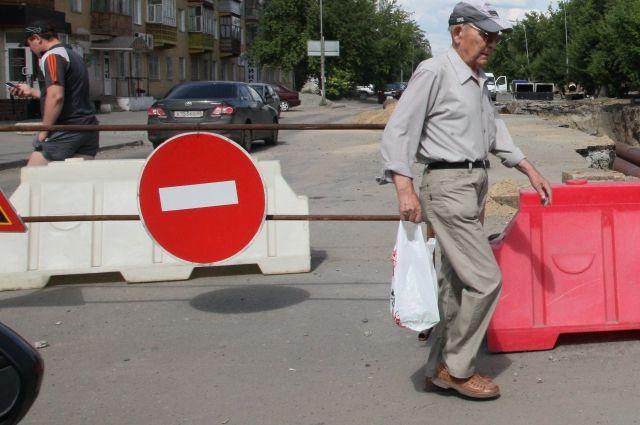 Вцентре Волгограда 4ноября перекроют движение транспорта