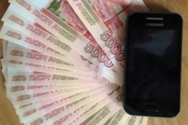 ВСвердловской области мошенники отимени Роспотребнадзора навязывают бизнесменам средства дезинфекции