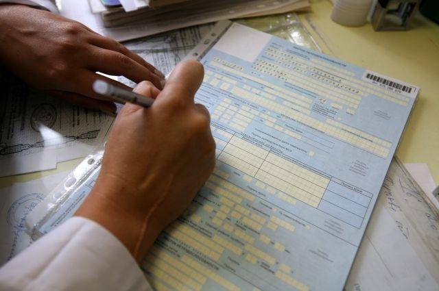 В руководстве одобрили законодательный проект обэлектронном больничном
