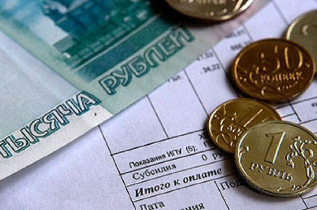 В ноябре калининградцы получат квитанции за газ нового образца.