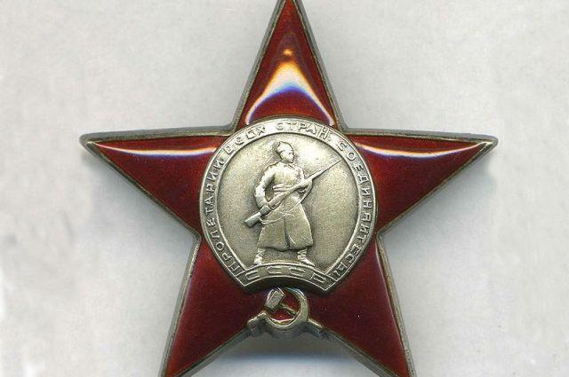 В Калининграде ветерану ВОВ с Донбасса вручат орден «Красной Звезды».