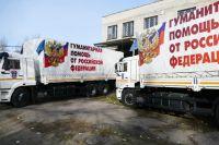 Автомобили 57-го конвоя МЧС России с гуманитарным грузом для жителей Донбасса в Донецке.