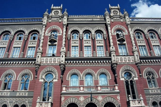 ВУкраинском государстве вобороте находится 312,5 млрд грн налички