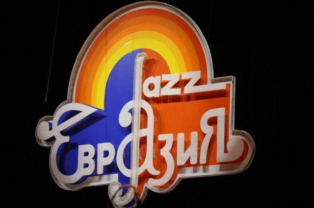 Организаторы фестиваля «Евразия» привезут в Оренбург мировых джаз-звезд.
