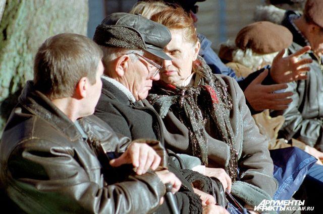 В памятке будет содержаться полезная информация о достижении активного и здорового долголетия в Пензенской области.