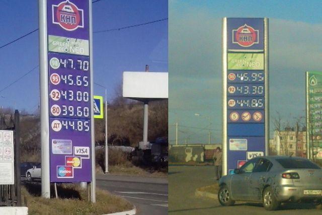 «Камчатнефтепродукт» поднял цены набензин наКамчатке