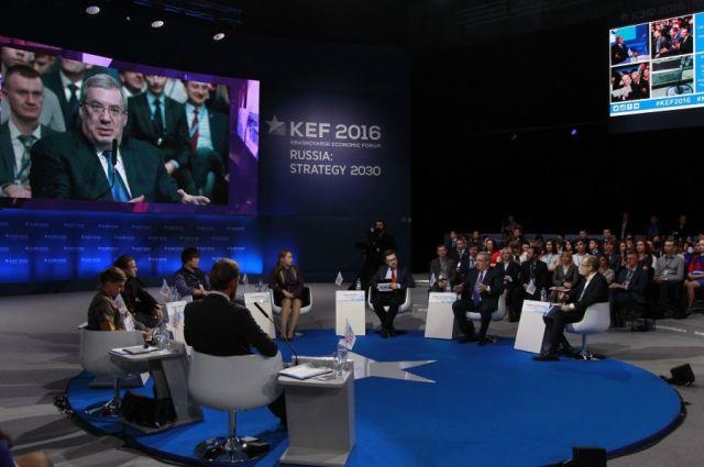 Красноярский экономический форум могут перенести наапрель