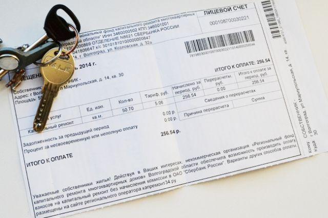 Элеонора Шевченко: все деньги собственников накапремонт расходуем на100%