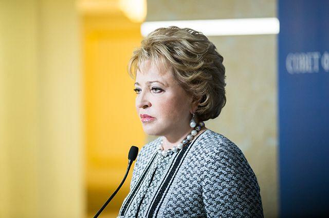 валентина матвиенко призвала японию отменить санкции россии