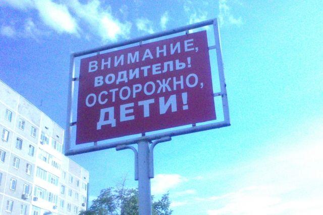 ВБрянске генпрокуратура потребовала установить светофор улицея №1