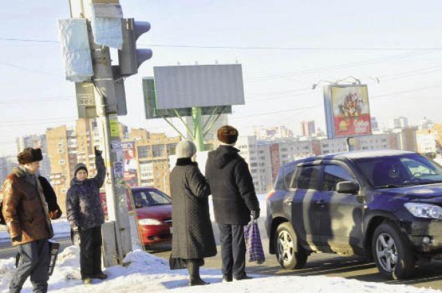 Вцентре Красноярска вчесть праздника перекроют улицы