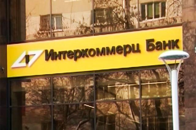 Экс-глава правления банка «Интеркоммерц» Александр Бугаевский. Досье