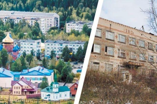 Губаха выглядит более живой по сравнению с Кизелом. С открытием нового производства ситуация должна улучшиться во всех городах бывшего КУБа.