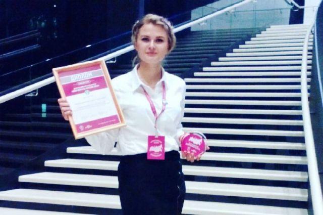 Оренбурженку признали одной из наилучших волонтеров Российской Федерации
