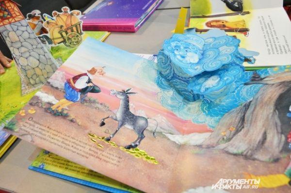 Живые книги дают пищу для воображения.