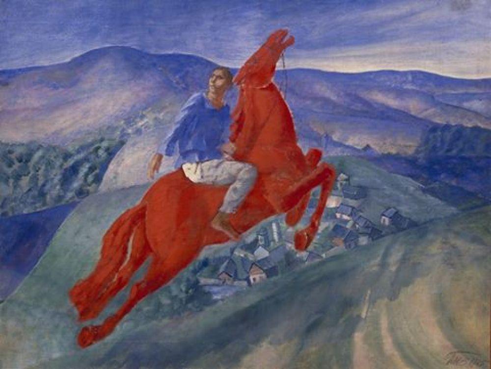 «Фантазия», 1921.