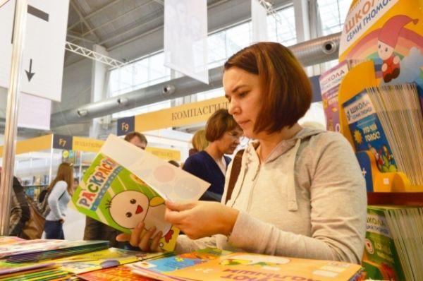Одно из самых популярных мест - павильон детской и юношеской литературы.