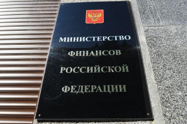 Руководству посоветовали на100% отдать госзакупки министру финансов