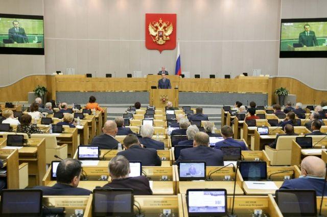ВГосдуме занялись законом ороссийской нации