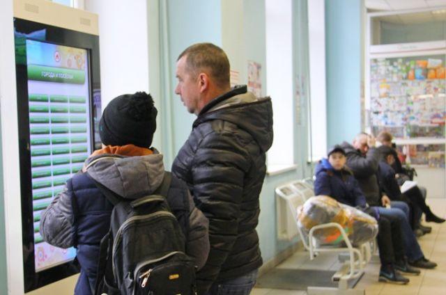 В терминале можно найти большое количество информации о Кировской области.