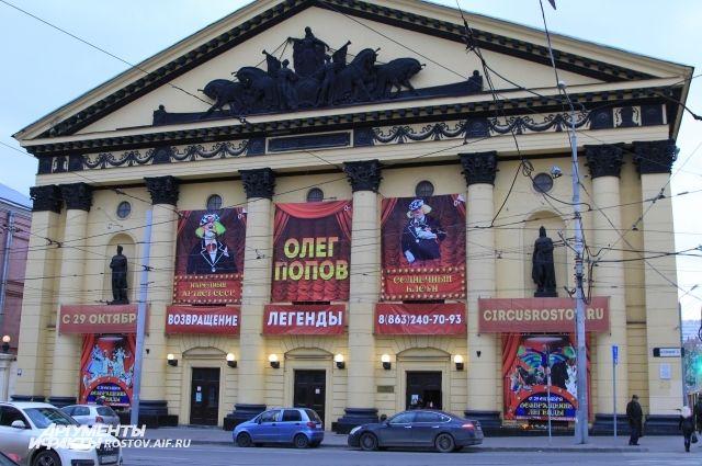 Артист Олег Попов умер в Ростове на гастролях.