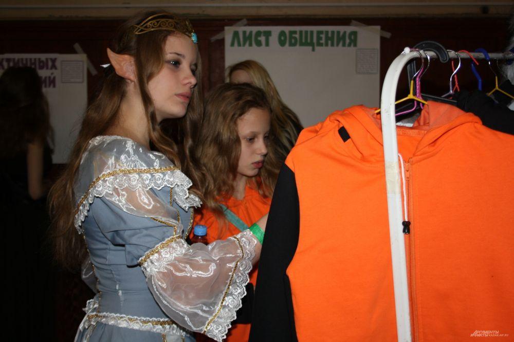 Однако, по словам режиссера фестиваля Елены Созник, фестивали «Зиланткон» не бывают одинаковыми: каждый раз организаторы пытаются добавить что-то новое и не отставать от тенденций.