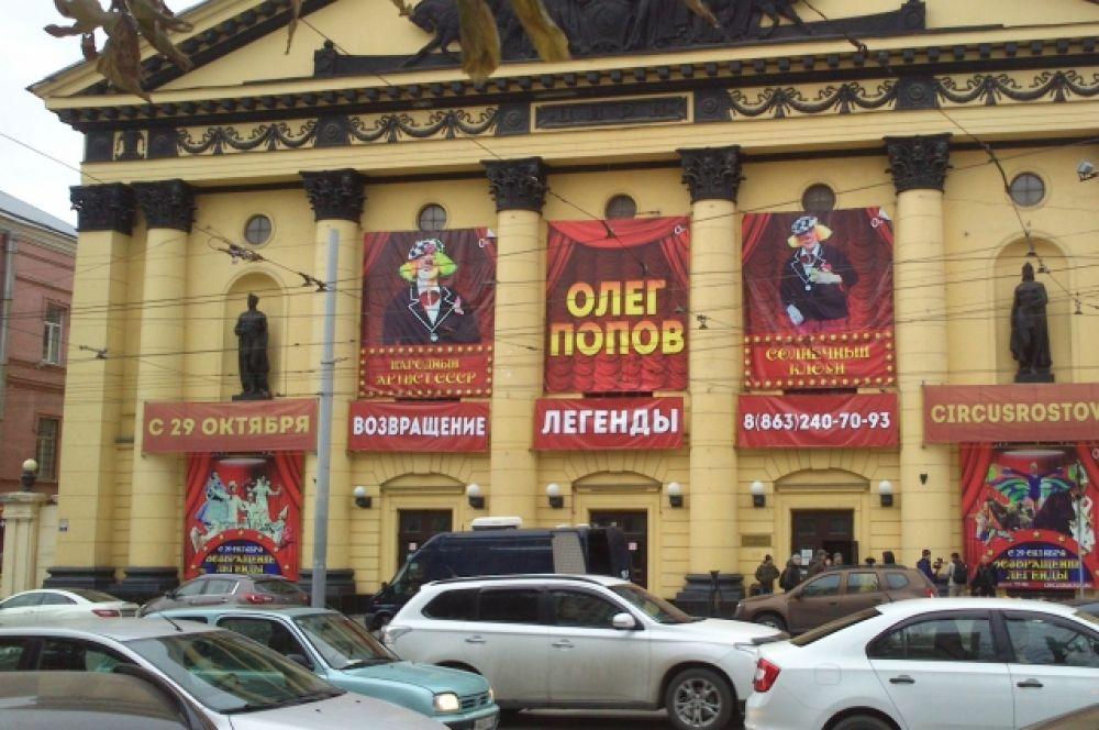 Из 15 запланированных шоу-концертов артист успел выступить только на двух представлениях.
