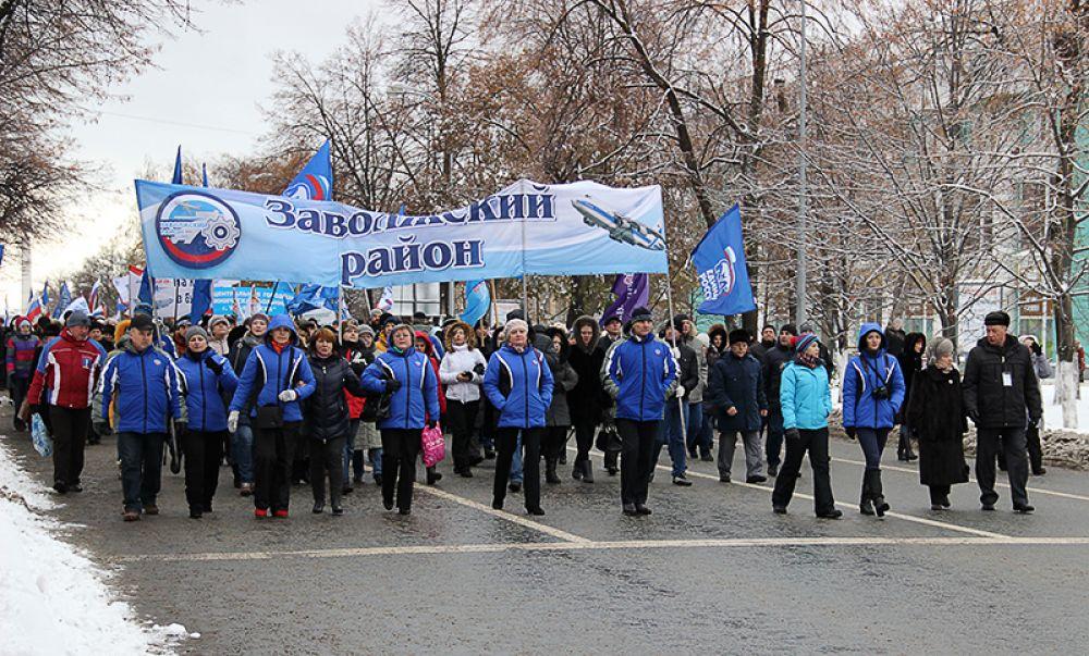 Колонна Заволжского района