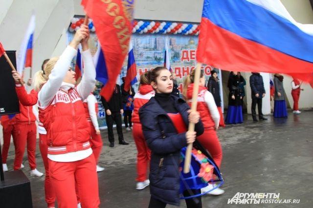 В Ростове и Ростовской области отметили День народного единства.
