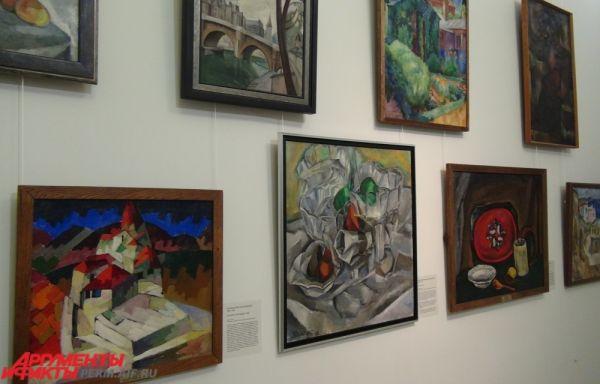 В Пермь привезли картины из Нижнего Новгорода и Екатеринбурга.