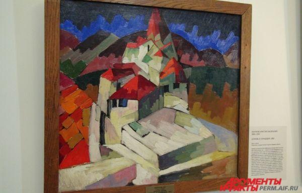 Картина Аристарха Пентулова