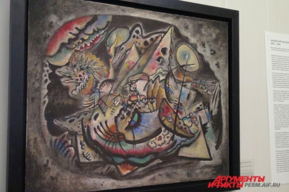 Главная картина выставки – «Импровизация 217» Кандинского.