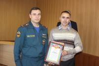 Максим Подкорытов получил благодарственное письмо от руководства регионального МЧС.