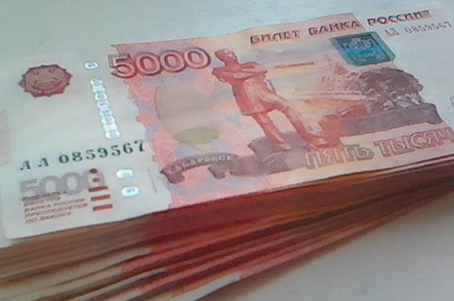 Женщина переводила деньги частями в течение пяти дней.